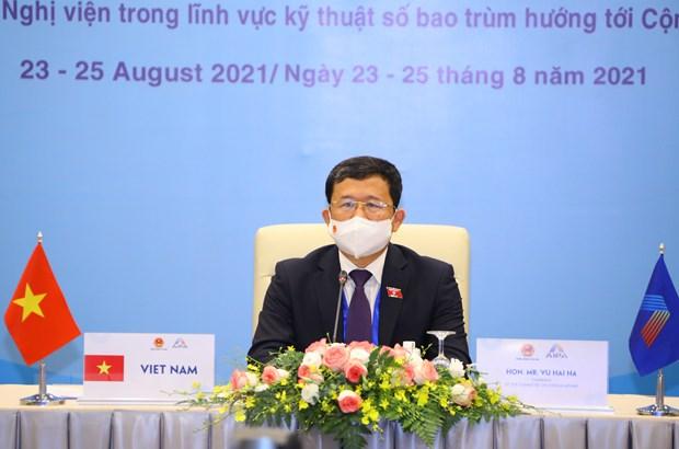 Chủ nhiệm Ủy ban Đối ngoại của Quốc hội Việt Nam Vũ Hải Hà phát biểu. (Ảnh: Nguyễn Điệp/TTXVN)